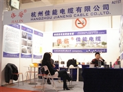 The 19th China Content Broadcasting Network Exhibition - CCBN2011